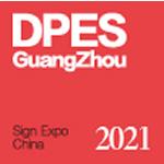 2021 DPES SIGN EXPO CHINA